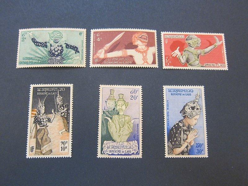 【雲品】寮國Laos 1955 Sc C14-9 UN set MNH  庫號#86319