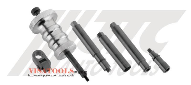 ~ VISA 汽車工具 ~ 改裝汽機車必備 ~ 接管型噴油嘴拆卸器 JTC-6897