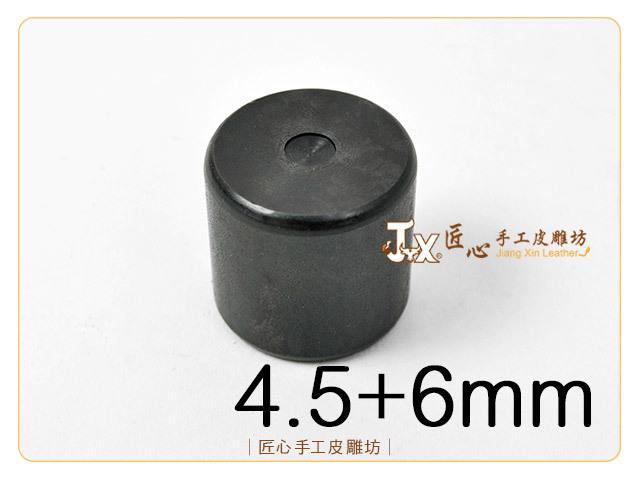 ☆ 匠心手工皮雕坊 ☆ ◤ 雙面環狀台 4.5+6mm(台製新染黑)(B13000-1) ◢ 打釦 空心釘 固定釦