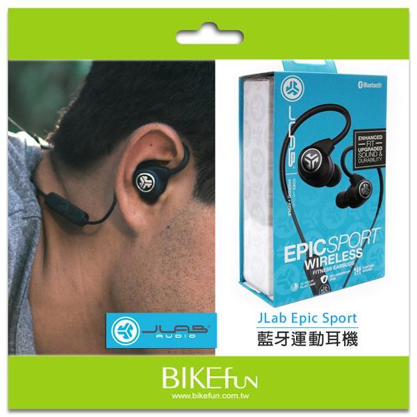 美國JLab Epic Sport (EPIC 3)藍牙運動耳機-黑,磁吸式充電/IP66防水等級/保證公司貨!拜訪單車