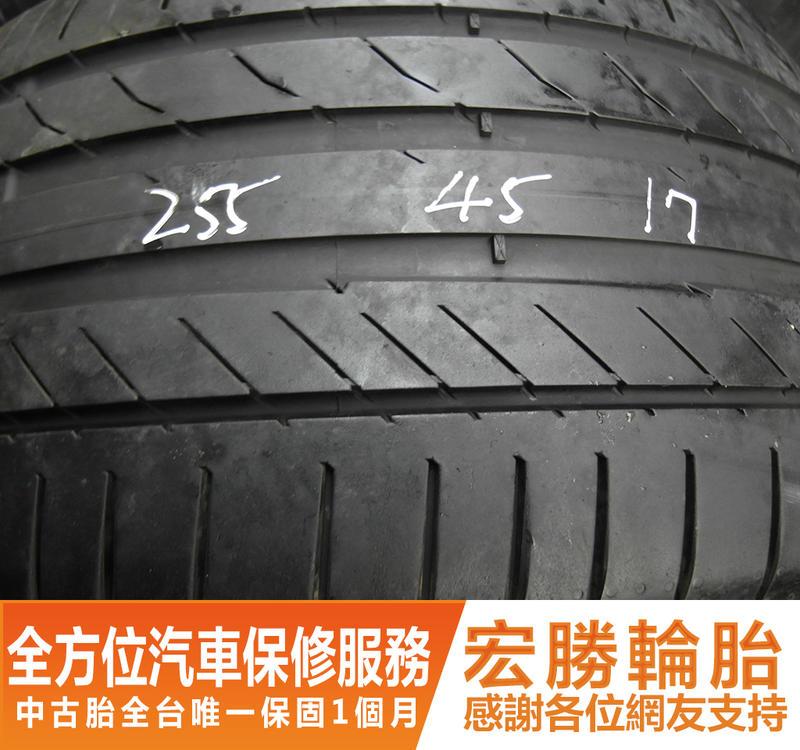 【宏勝輪胎】中古胎 落地胎 二手輪胎:B834.255 45 17 馬牌 CSC5 2條 含工3500元
