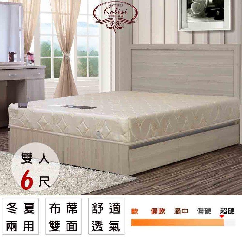 【UHO】*皇家*超硬式6尺加大雙人床墊/適合睡較硬床/一蓆一布 中彰免運~~