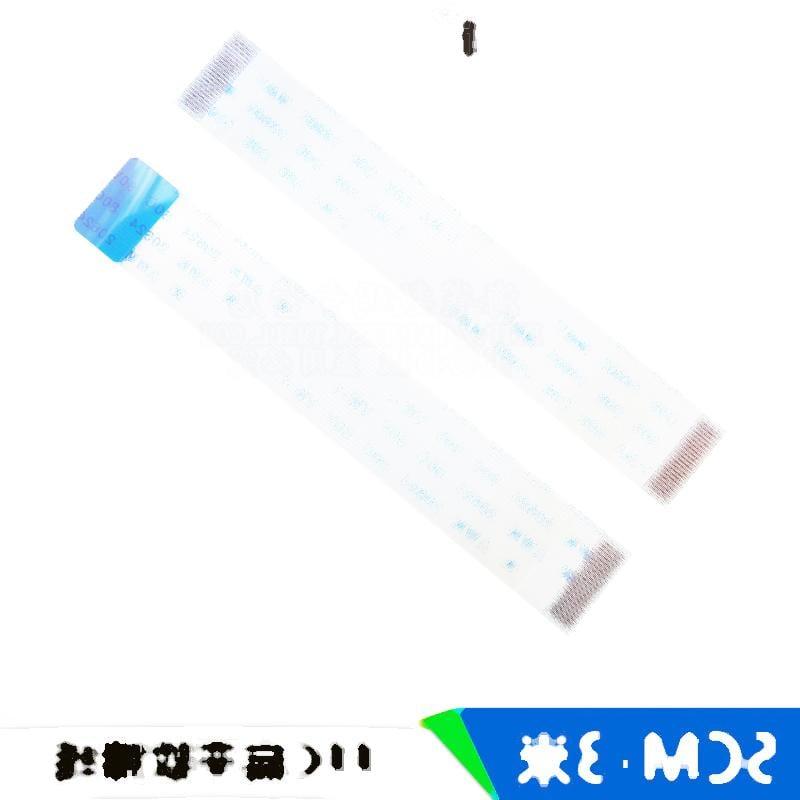 FFC/FPC軟排線4P/8/10/11/12/13/20/30/40/50pin 1.0mm間距 221-00511