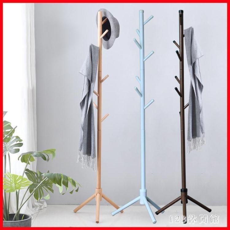 衣帽架 創意實木落地簡約現代掛衣架子簡易臥室衣服玄關客廳北歐風LB20252