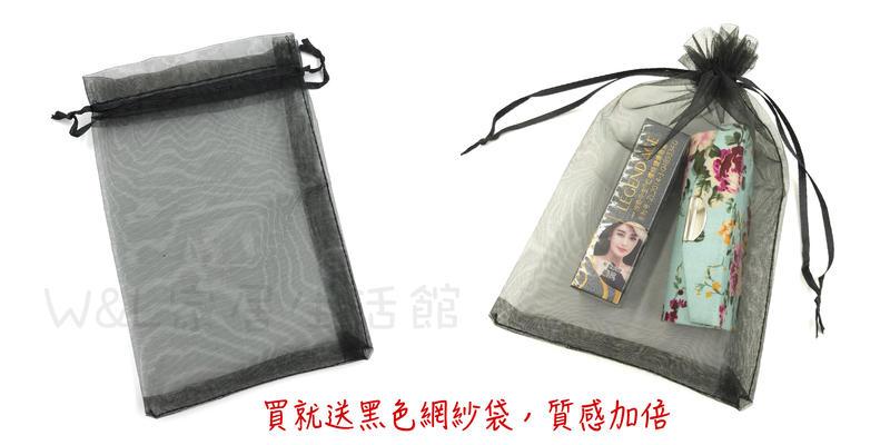 現貨促銷+送網紗袋📣大花款帶鏡子綢緞口紅盒&唇膏盒、加送黑色網紗袋、手工印花口紅盒