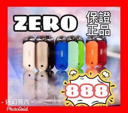 (迷幻蒸氣) 主機+煙彈+果汁 ZERO VaporessoRENOVA zero 非 悅刻 霧化器 POD小煙 小菸油