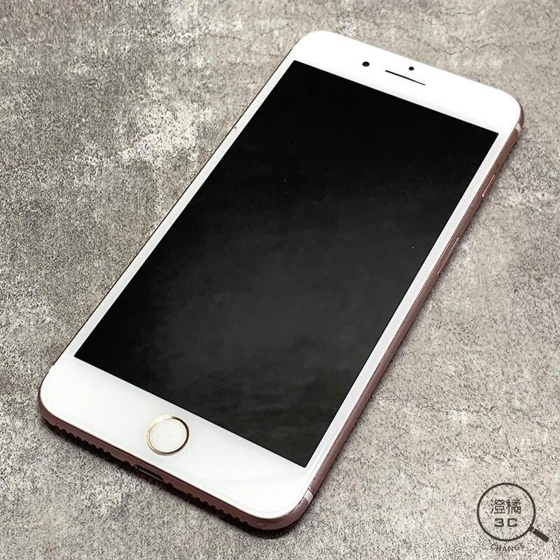 『澄橘』Apple iPhone 7 PLUS 128G 128GB (5.5吋) 粉 二手 中古《無盒裝》A51713