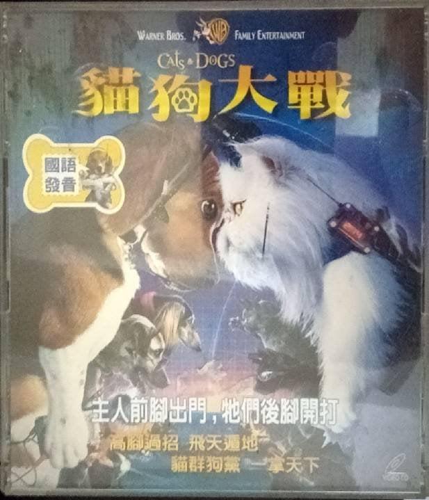 外國其他電影-貓狗大戰(正版二手VCD)