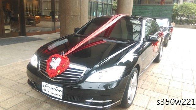 全省最優評 台北市幸福禮車給你最優質的服務保證 三台 六台 租結婚禮車出租 新娘禮車出租