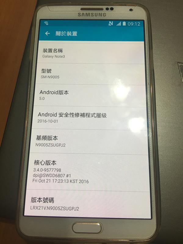 三星Samsung Note 3 4G盒裝配備完整,座充電池,玫瑰金