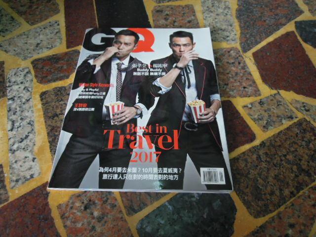 (知2B22G) GQ TAIWAN  ISSUE 244