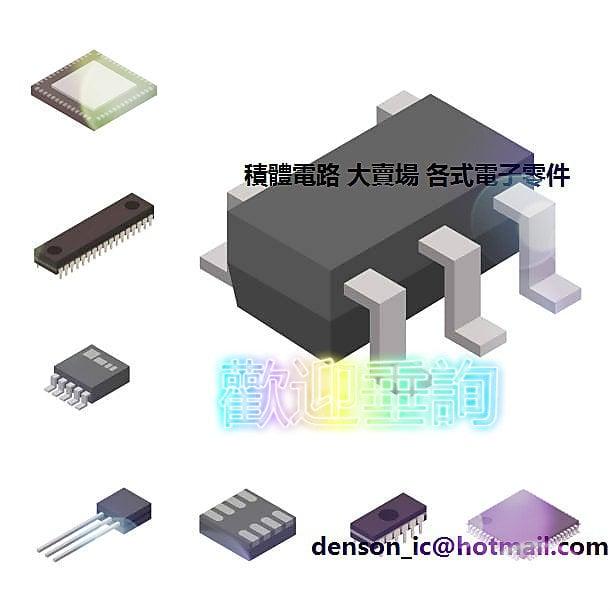 K2146 現貨熱賣 CDEP134NP-1R2MC-H 查詢更多產品