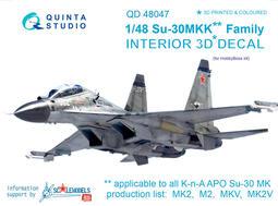 ㊣ Quinta Studio 1/48 SU-30MKK 蘇俄羅斯戰機 3D立體浮雕水貼 QD48047
