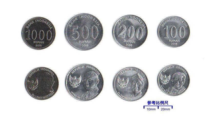 【超值硬幣】印尼2016年新版錢幣四枚一組,最新發行~