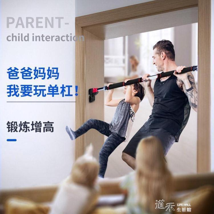 免運 可開發票 單杠家用室內引體向上器門框墻上免打孔伸縮家庭兒童健身器材—簡單大賣場