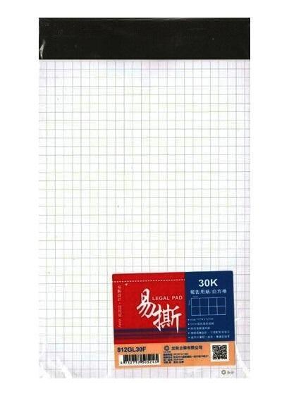 摩斯小舖~加新報告紙/企畫紙 ~812GL30F 30K易撕方格紙 白 5mm~特價:24元/本