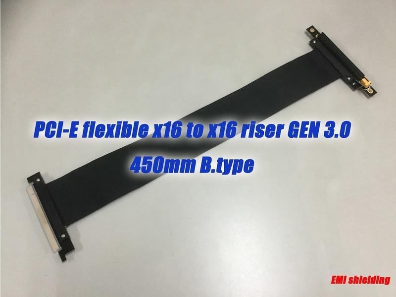 【立熱工業】PCI-E x16 to x16 450mm B.type 延長線(全EMI防護支援GEN3)