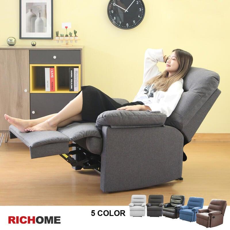 【RICHOME  GAGU】 CH1137-1 《Kaitekina機能沙發-5》 單人沙發 休憩沙發 功能沙發