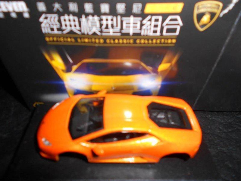 (店到店410) 7-11 藍寶堅尼 5號模型車