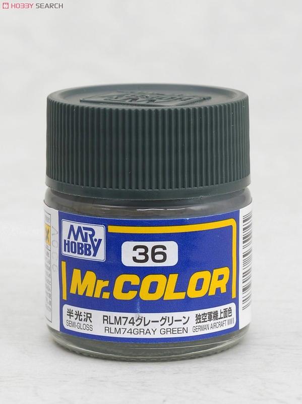 ◆弘德模型◆GSI C036 RLM74灰綠 10ml RLM74 Gray Green 郡氏 油性 硝基漆
