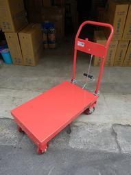 【泵浦五金】DINO 750kg 腳踏式油壓昇降台車 油壓拖板車 油壓升降台 升降台車 特價中