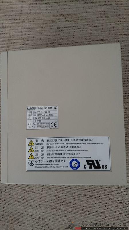 HARMONIC 伺服馬達驅動器HA-655-2-200-SP
