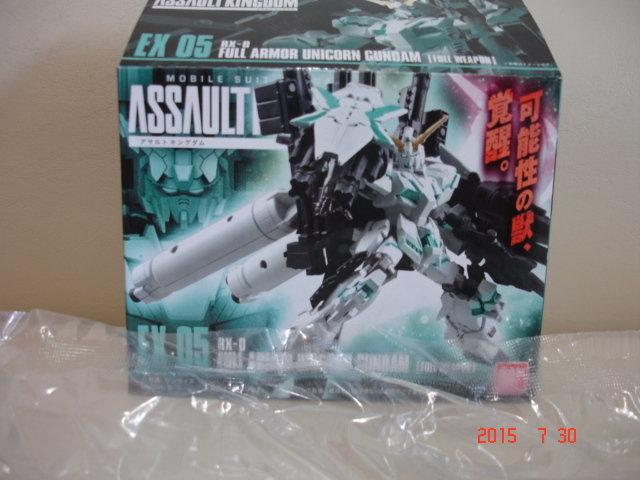 BANDAI Assault Kingdom EX-05 獨角獸 全武裝模式