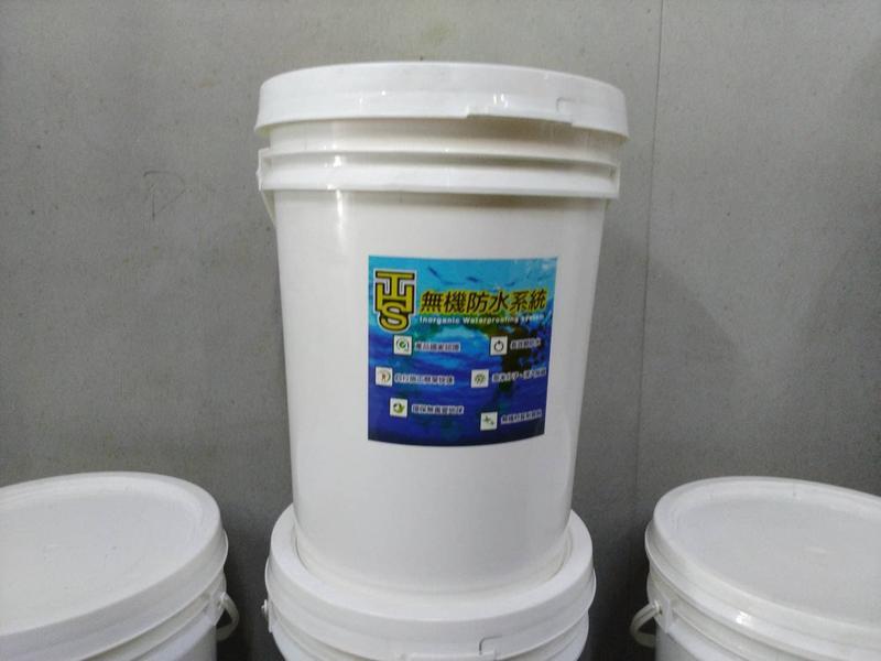 THS88 壁癌 矽酸質  結晶自癒型 無機活性矽酸質 可正負水壓防水功能 機坑 地下室 水池.無毒