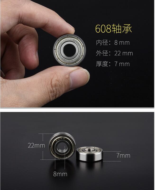 608ZZ 軸承 培林 8*22*7mm