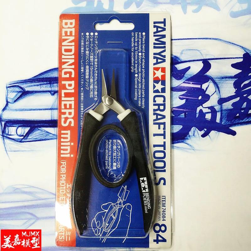 【汽車模型-免運】拼裝模型高達手辦模玩動漫制作工具蝕刻片小彎折鉗 74084美嘉