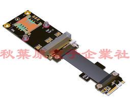 M.2 WiFi接口A.E key無線網卡延長線轉接板 轉mini-pcie mPCIe