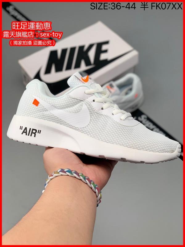 [多種顏色] 耐吉 Nike Tanjun 倫敦三代聯名款 超輕跑鞋 男鞋 女鞋 男運動鞋 休閒鞋 跑步鞋