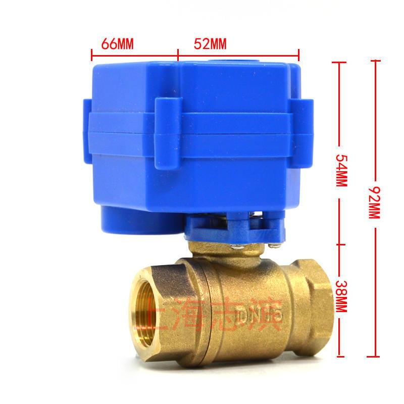 CR02微型電動球閥 DC3-6V 水閥 電動二通球閥 3線2控 4分/dn15