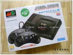 現貨~全新品『東京電玩會社』 【SEGA-MD】日本原裝 迷你 Mega Drive Mini 雙手把 代理版 亞洲版