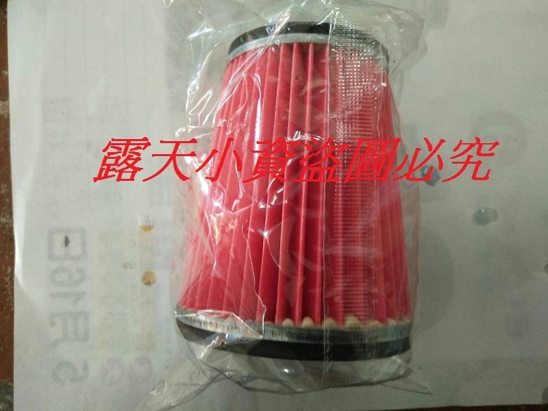 <露天小資K659>-AEON宏佳騰COIN-110/COIN-125/OZ 150全新空氣濾清器 .空濾濾芯.單個價