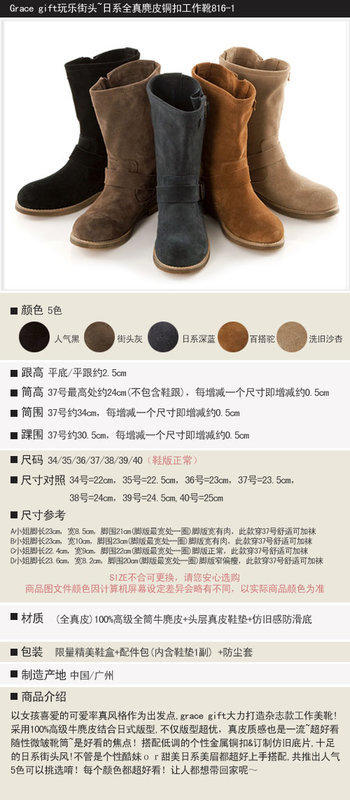 轉賣*Grace gift玩樂街頭~日系全真麂皮銅釦工作靴,杏((amai,la una,mori girl,wink,