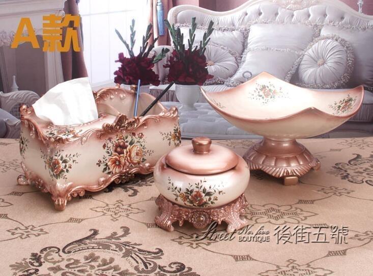 歐式果盤套裝奢華創意家居客廳茶幾裝飾品擺件水果盤三件套家用