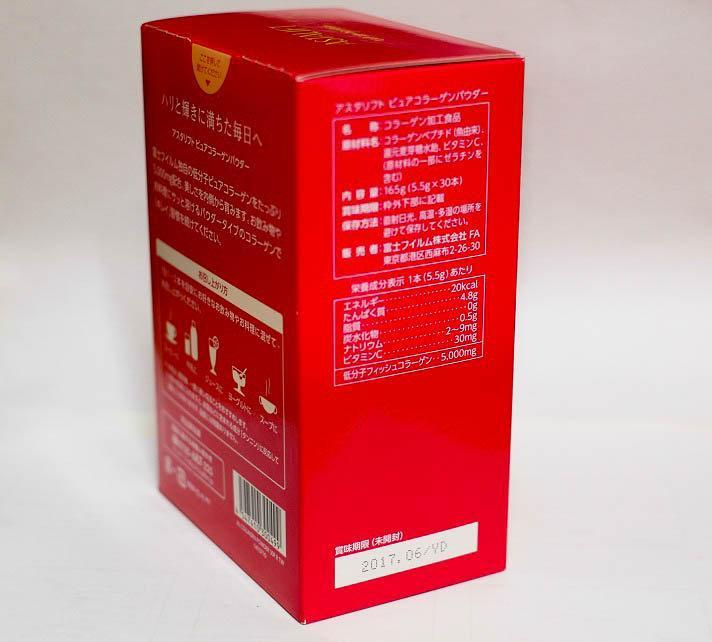 【7折便宜賣 原價1290】富士 艾詩緹 ASTALIFT COLLAGEN 膠原蛋白粉 30入