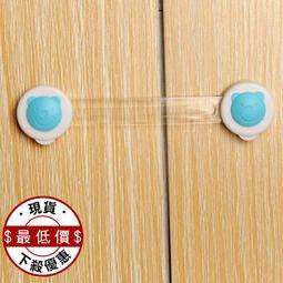 鎖扣 防夾 掉落 保護 黏貼 夾手 兒童 防護 冰箱 櫥櫃 櫃門抽屜加長安全鎖【N075】生活職人