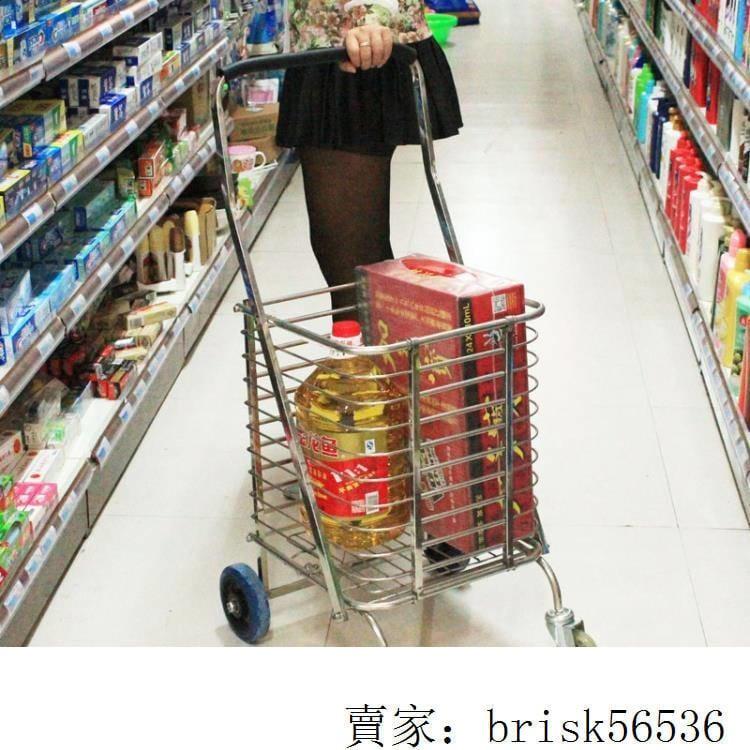 <love>不銹鋼大號買菜購物車便攜手拉車可折疊小推車老年人菜籃家用拖車df