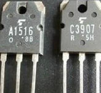 [二手拆機][含稅]音訊專用對管 A1516 C3907 2SA1516 2SC3907 對4