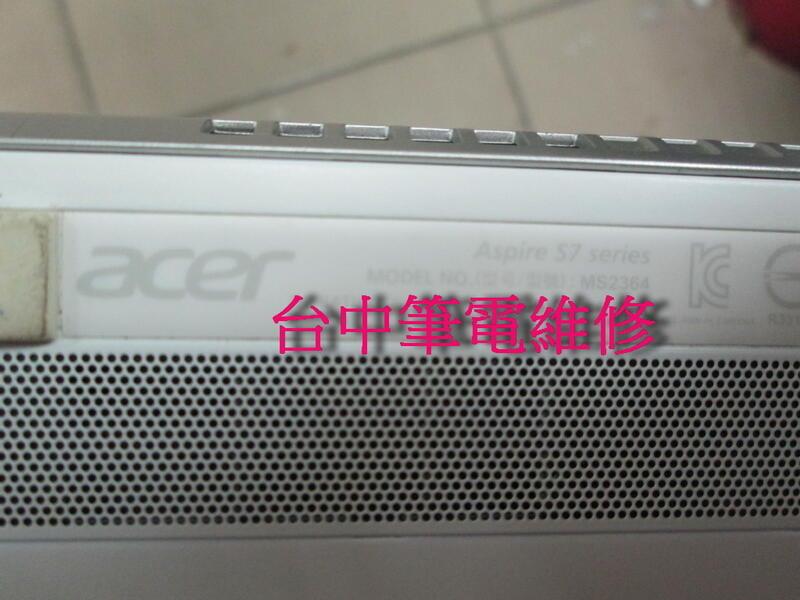台中筆電維修: 宏碁 ACER Aspire S7-391 筆電不開機 ,潑到液體 ,顯示異常,會自動斷電 ,主機板維修