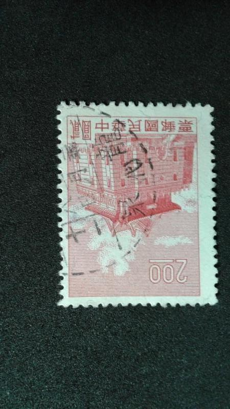 舊票--二莒2元票銷龍泉代辦所戳