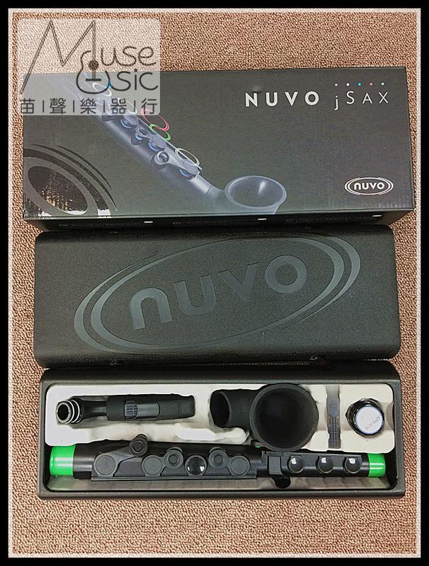 『苗聲樂器』英國 NUVO J-Sax 塑膠薩克斯風