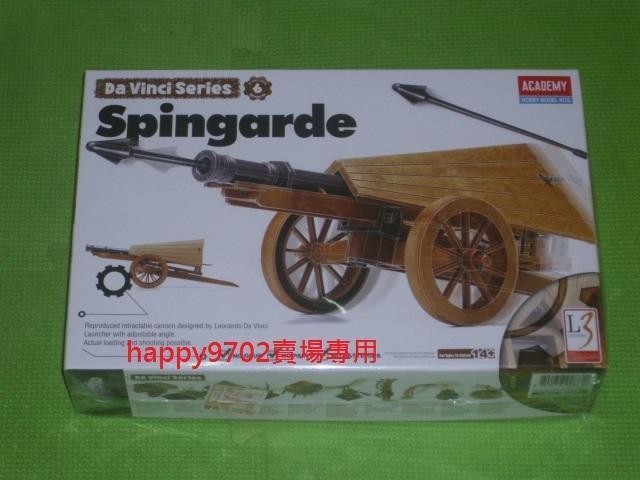 Academy 達文西系列 DaVinci Spingarde 弓箭砲 18142 NO.6  現貨!!