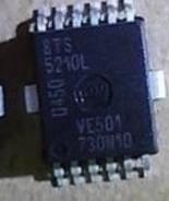 [二手拆機][含稅]拆機二手 BTS5210L   品質保證