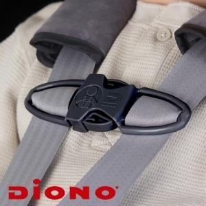愛嬰寶   DIONO 安全帶輔助環扣---公司貨