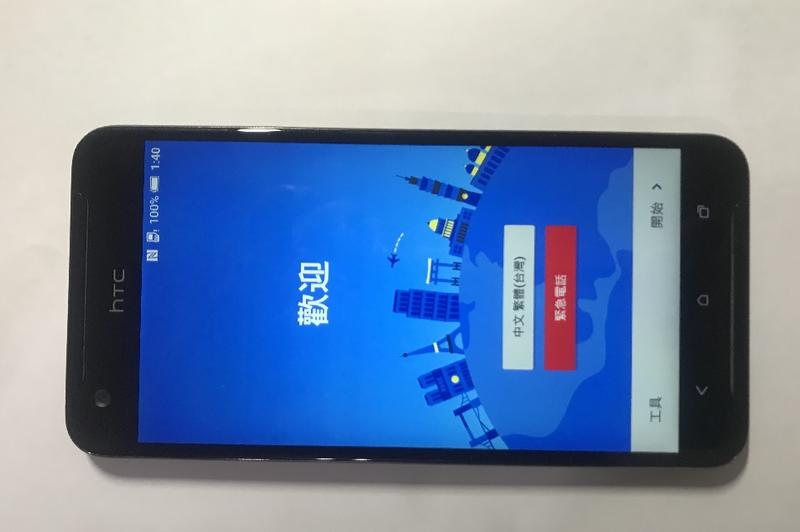 HTC One X9 dual sim 32G 鐵灰色 8.5成新  5.5吋大螢幕 雙卡雙待