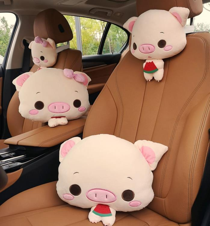 卡通粉豬汽車頭枕車用靠枕 彩色小鹿車載座椅枕頭護頸枕抱枕車枕