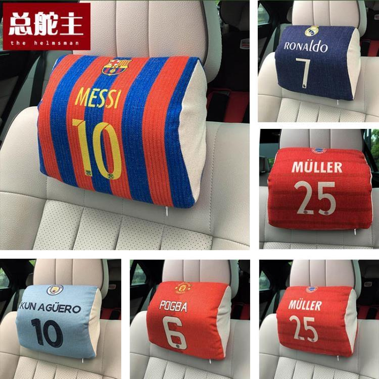汽車頭枕足球世界杯菱形護頸頭枕記憶棉車載棉麻頸枕座椅大靠枕